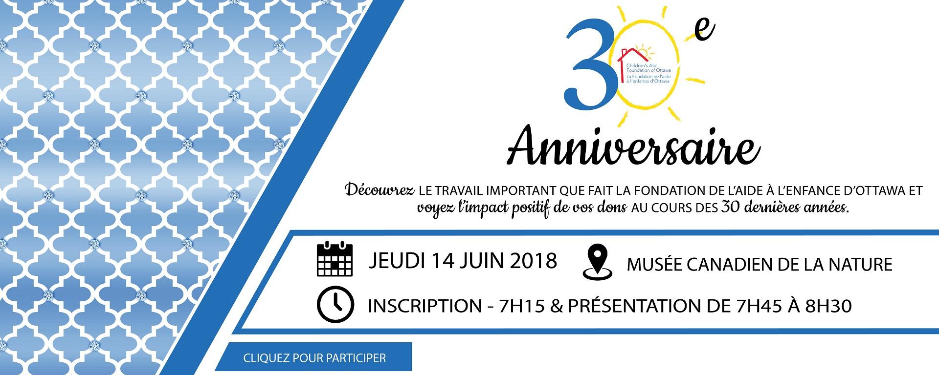 Bannière Web du 30e anniversaire